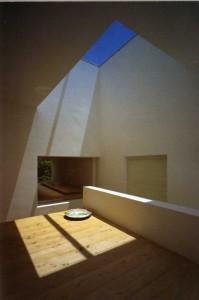 Minim.Residencia Hakuei,Osaka,Japón.Interior