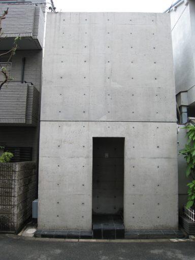 casa azuma-Tadao-Ando-arquitecto-japonés